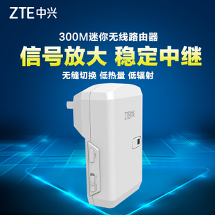 zte zte h560n 300m mini wireless router wifi repeater wifi signal amplifier  expansion