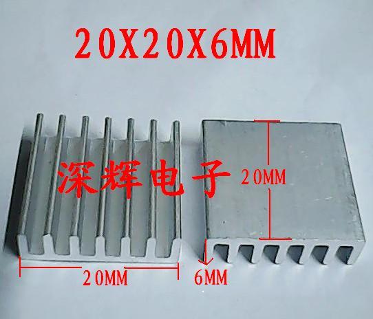 全新优质散热器 20*20*6MM 路由器,电信猫CPU散热片 20X20X6MM