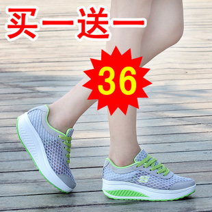 2015 summer new shoes shook his shoes breathable mesh casual shoes heavy bottomed platform shoes shoes women s tennis shoes