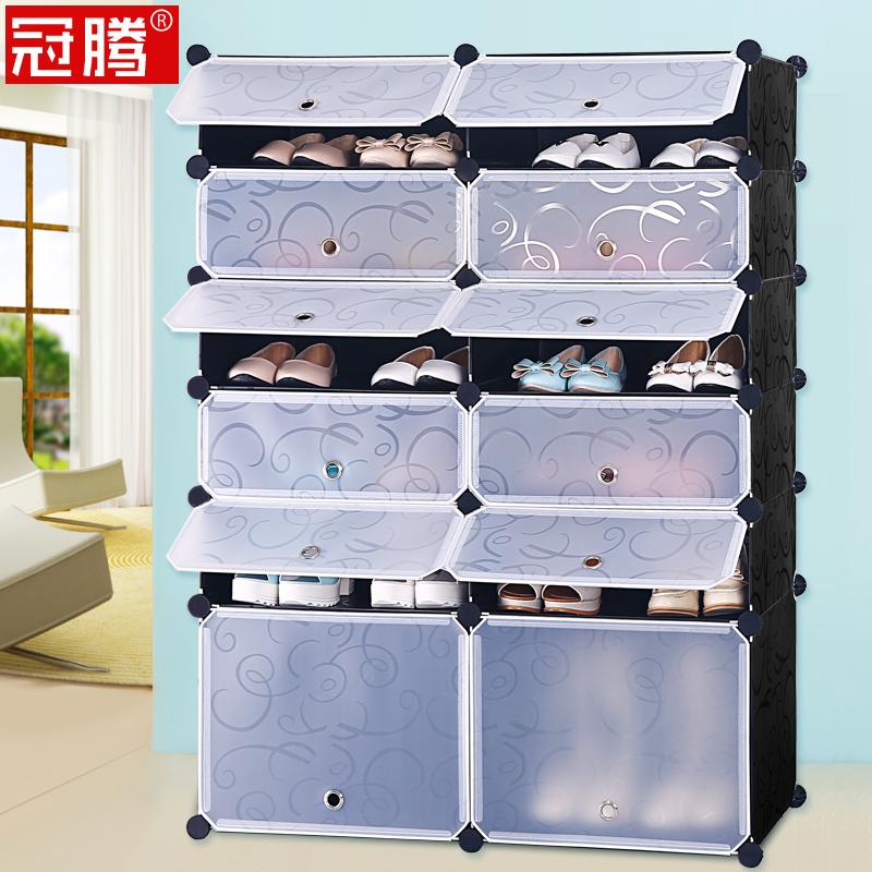 冠騰鞋架多層 經濟型 簡約塑料組裝收納加固防塵簡易鞋櫃