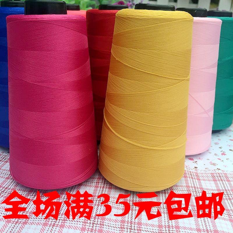 Швейные машины / Ручные швейные машины Артикул 530175839971