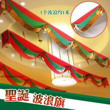 Christmas decorations, colorful flags, colorful ribbons, waving flags, hanging flags, hanging accessories, ceiling scene layout of hotel mall