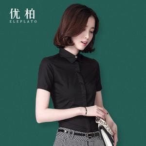 优柏夏装新款职业衬衫女短袖女士纯白衬衣ol修身棉打底衫