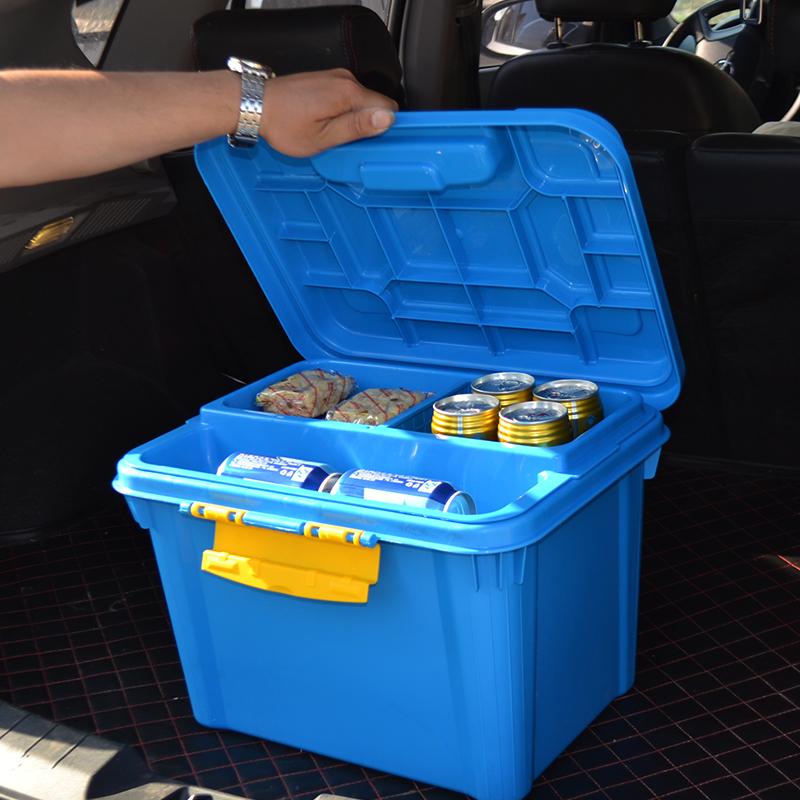 汽车后备箱储物箱车载收纳箱整理箱多功能车用置物箱车内用品超市