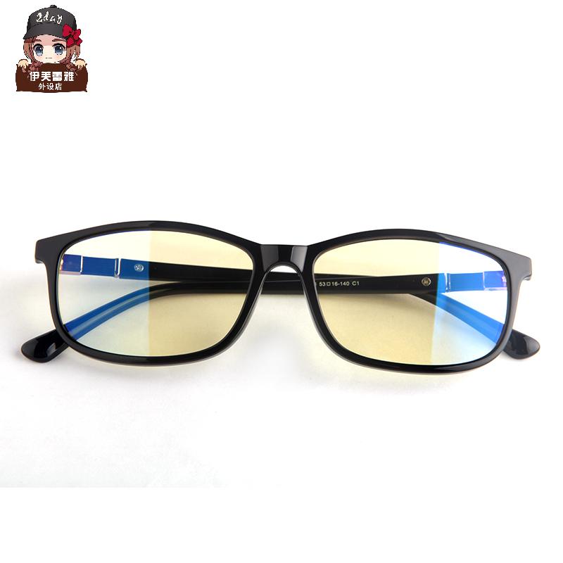 Ирак лотос бутон элегантный очки магазин молодежь радиационной защиты очки игра очки мужской и женщины анти - синий анти утомленный труд компьютер зеркало
