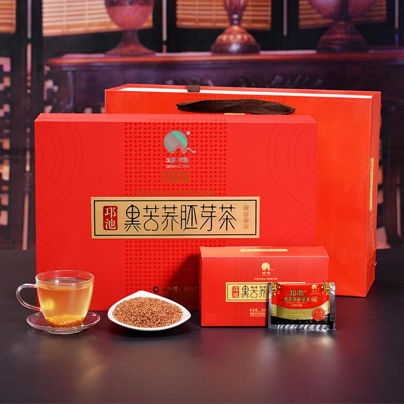 邛池 四川凉山黑苦荞600g苦荞礼盒装胚芽茶独立小袋装全胚麦芽茶