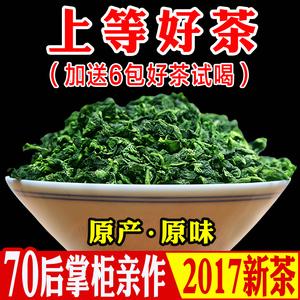 鐵觀音茶葉清香型蘭花香2017新茶 萬芯露安溪特級春茶袋裝禮盒裝