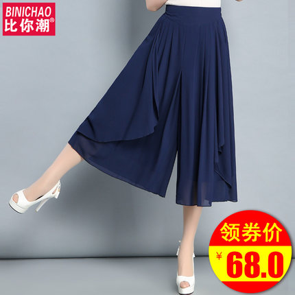 2017 Summer Korean Fashion High Waist Chiffon Wide Bottom Pants Skirt 3/4 Length