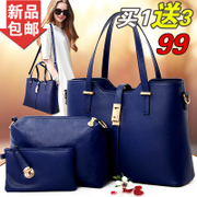 Amoy fashion the new 2015 Europe and intra-package three-piece fashion casual handbag shoulder bag us