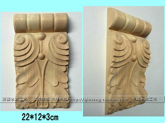 Резьба по дереву колонка глава балка уход дерево континентальный римские колонны глава декоративный шкаф защищать стена доска восток солнце резьба по дереву 22*12*3cm
