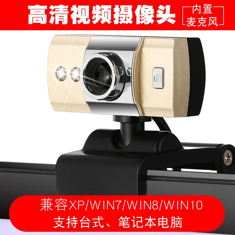 Компьютер камеры избежать привод с микрофоном господь трансляция hd ночь внимание живая рабочий стол ноутбук общий USB видео