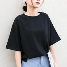 孜索2019春夏宽松纯色T恤简约韩版黑色短袖女夏圆领半袖打底体恤