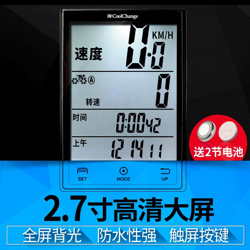Велосипед секундомер прохладно изменение горный велосипед велосиметрия устройство в путешествие стол верховая езда оборудование монтаж китайский беспроводной серебристые водонепроницаемый