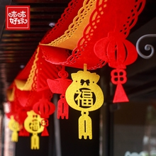 Decoration products for the Spring Festival in 2020, colorful flags, wavy flags, new year's decorations, new year's day shopping malls, decorated with ribbons and decorations