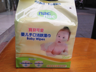 Cute baby baby mouth hand cleansing wipes 20 X4 4 connected