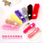 Know Richie imitation fur Pearl hair hair accessories Korean Barrette fall/winter spring clamp a clamp horizontal clamp head ornaments