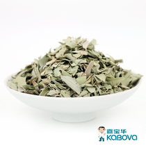 Garbo Chinese herbal medicine Hebei Rob Leaf 500g alias tea flower ze lacquer Hemp tea piece bag pharmacy