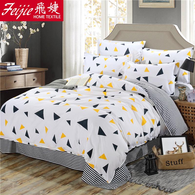 學生宿舍三件套卡通床上用品四件套單人床上下鋪被套床單1.5床笠