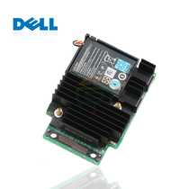 Dell Dell PERC H730P 2GMINI array card RAID card suitable for rack R76540
