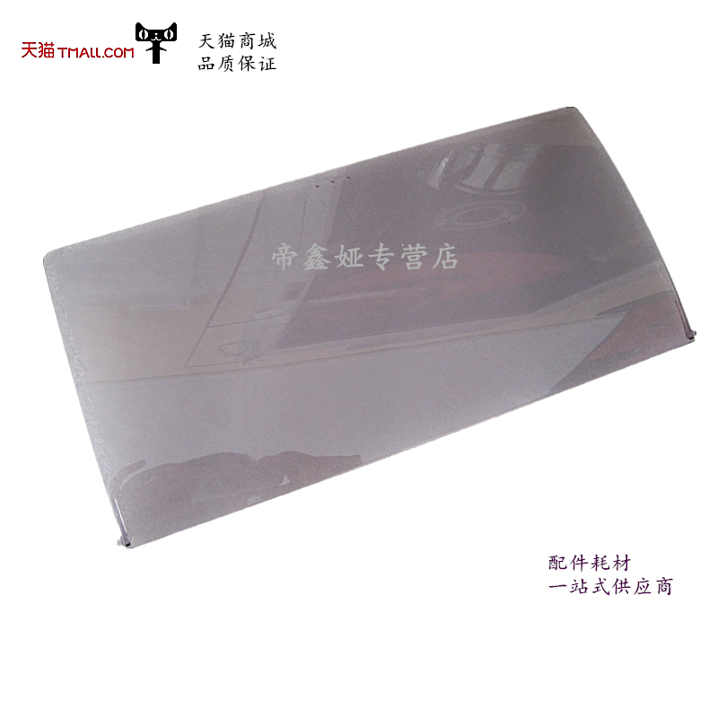 Применимый канон LBP2900 уход картон 2900 прозрачный покров доска подключать бумага блюдо канон 3000 из бумага лоток