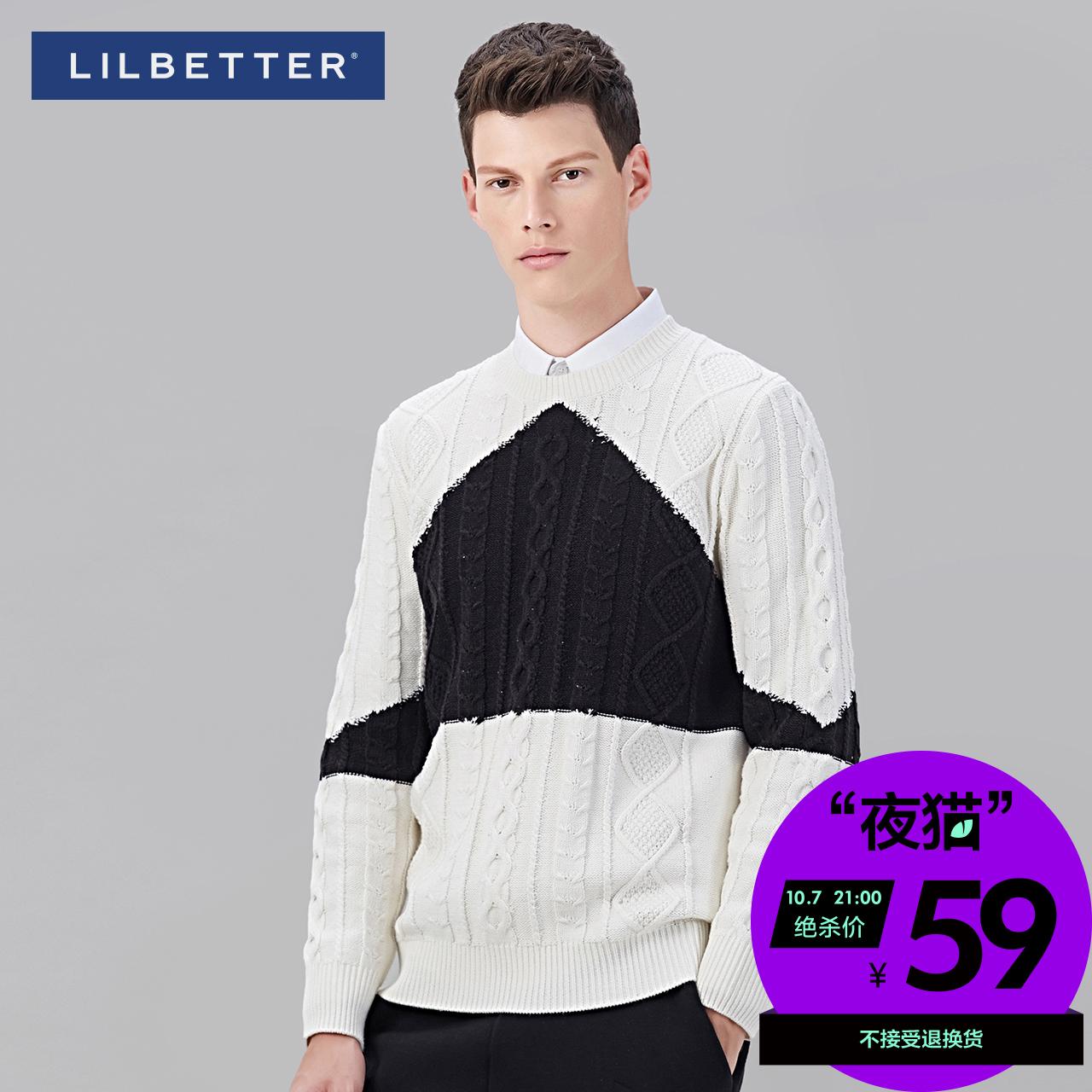 Lilbetter~夜貓計劃:59元~10月7日 21點開搶 黑白提花圓領毛衣