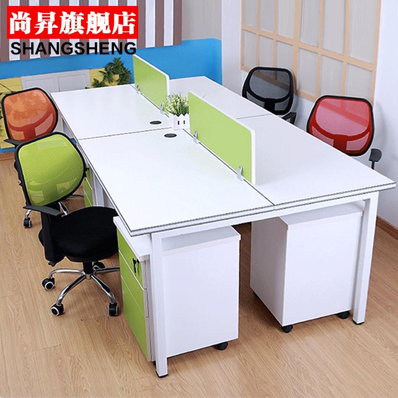 上海辦公 簡約 職員桌屏風 4人位員工位辦公桌椅打字桌