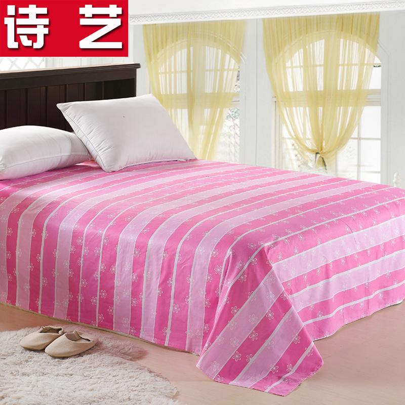 詩藝純棉床單定做斜紋印花全棉被單單人雙人春 棉布床罩學生宿