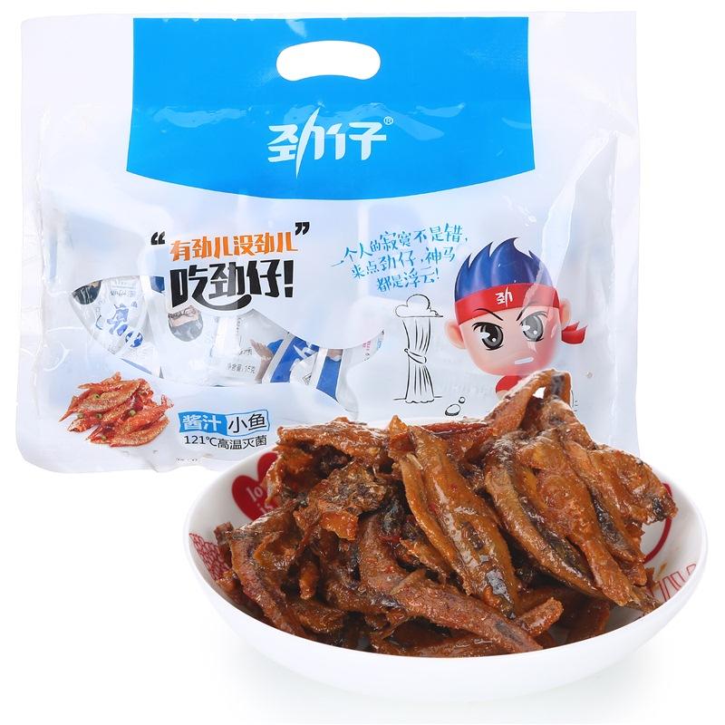 ~天貓超市~勁仔 醬汁小魚15g^~30包 袋 小魚仔魚幹 小吃零食