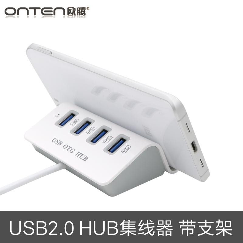 手机平板电脑安卓接口转换usb分线器otg线 hub扩展连键盘鼠标吃鸡Type-C小米华为oppo vivo三星连接U盘转换器
