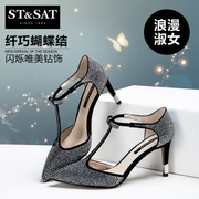 Saturday and summer goat suede stilettos bow rhinestone sandal shoes SS51117036