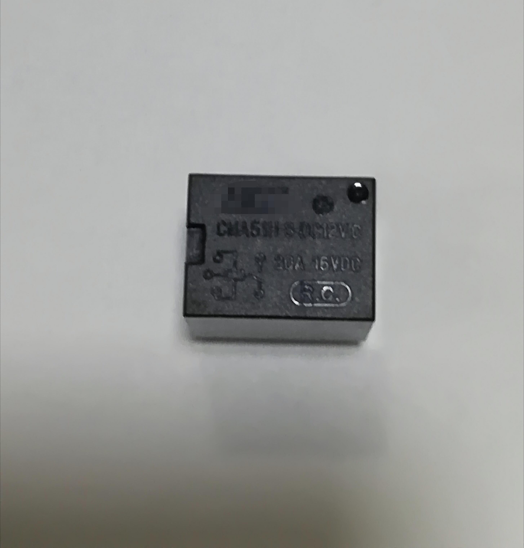 Автосигнализация / литр окно Универсальное реле 12V / 20 ADC ( один Купить почтовый спред