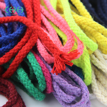 CHH Color Cotton rope handmade diy woven cotton rope drawstring pants rope cotton rope beam mouth rope cap Rope 5MM eight shares