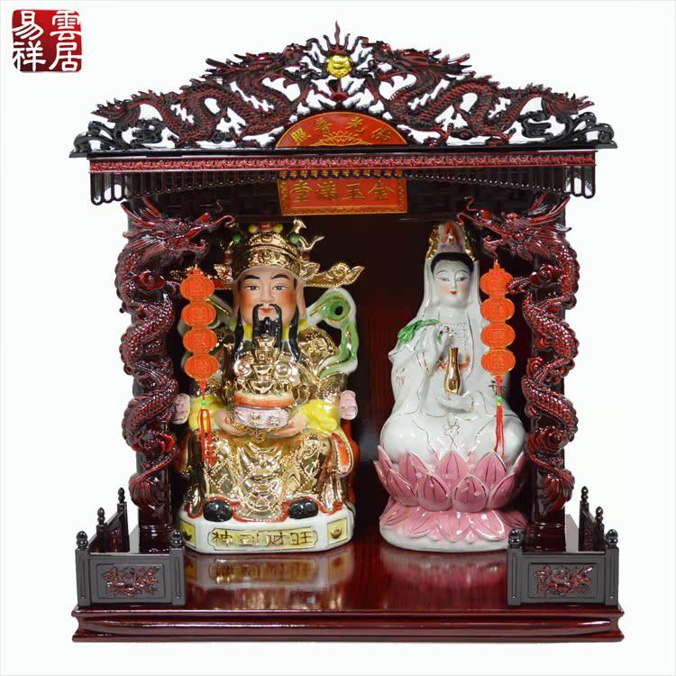 14-дюймовый свет Будды светит Сансанг-холл Буддийские храмовые шкафы Дважды Будда богатство храмового зала звук Боги Будды Храм Храм Боги святыни