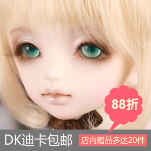 88 gifts sent off makeup DK Yolanda 1 4 Mrs Linda di BJD SD doll baby girl DIKADOLL