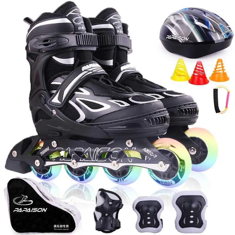 小状元 溜冰鞋专业成人儿童轮滑鞋八轮全闪男女旱冰鞋 黑色全闪丨