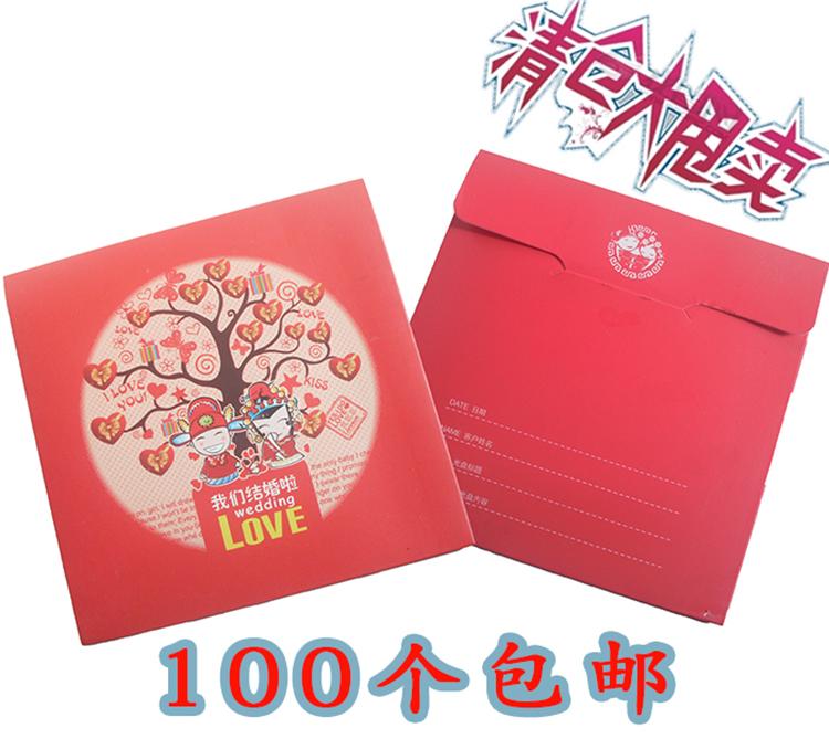 250克现货个性婚庆 CD光盘纸袋 创意DVD封套 光盘袋 cd盒 单碟装