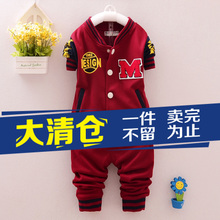 The new 2015 children's clothes during the spring and autumn suit baby boy children 0 to promotion the beginning of the 1-2-3 - year - old baby clothes
