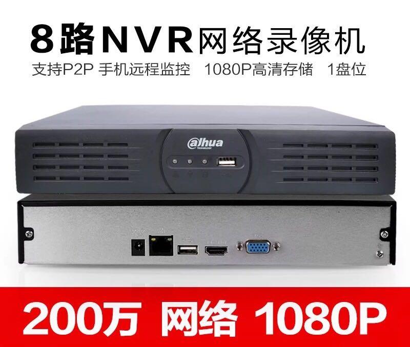 Номер сети Dahua DH-NVR1108HS слово высокая Очистить 8-проводной пульт дистанционного управления DVR P2P