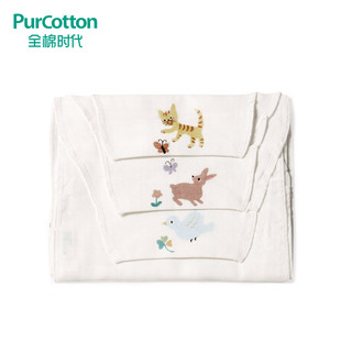 Cotton era baby suction Hanjin Hanjin separated children baby cotton gauze scapegoat towel sweat pads to increase 3