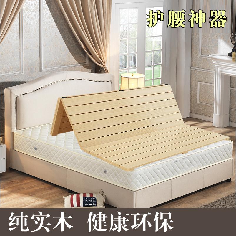 排骨架床板木板床墊硬板折疊實木1.5米1.8米1.2榻榻米床架可定製