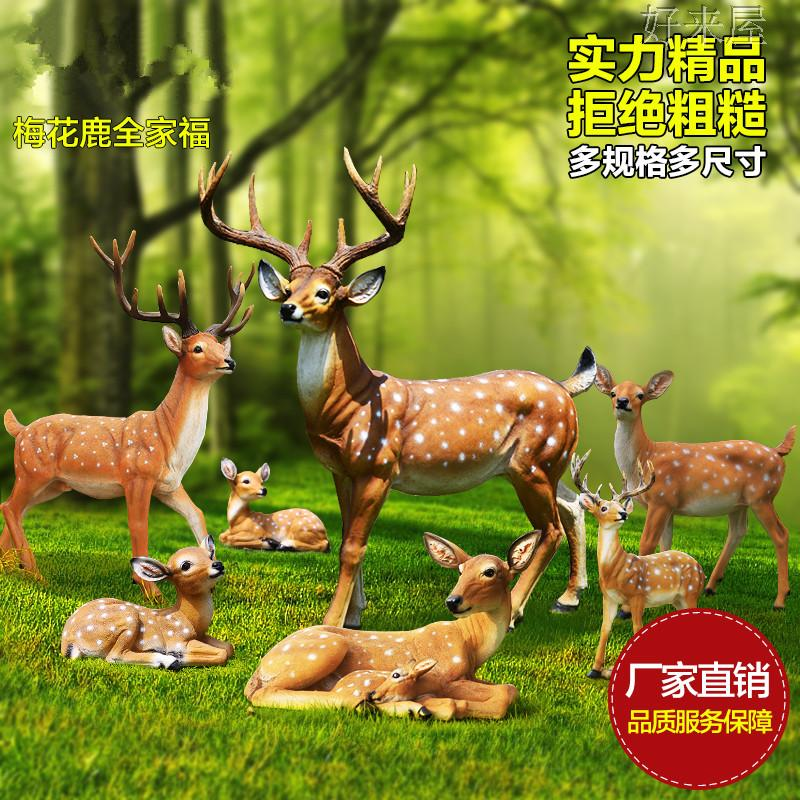Family Sika Deer FRP ornaments animal garden landscape garden garden garden garden sculpture decorative crafts