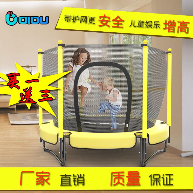 Следовать шаг перейти батут домой ребенок перейти поляк кровать осторожно чистый прыжки кровать ребенок комнатный игрушка батут игра забор