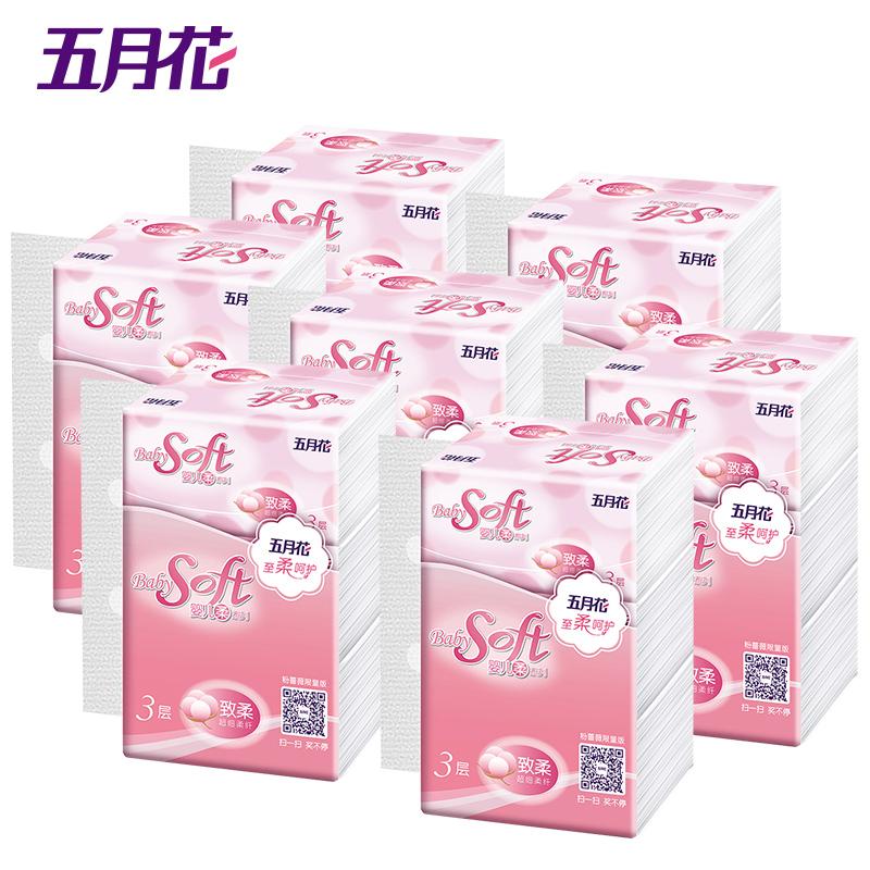 ~天貓超市~五月花嬰兒柔抽紙粉薔薇140抽21包衛生紙餐巾紙