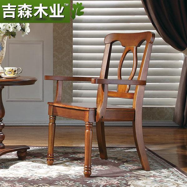 吉森木业 美式餐椅带扶手椅 全实木书椅 特价书桌椅 纯枫木餐桌椅