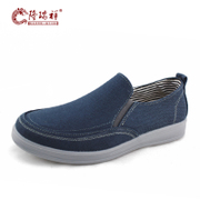 Long Ruixiang years old Beijing cloth shoes men middle-aged feet men's shoes men's casual shoes men's father