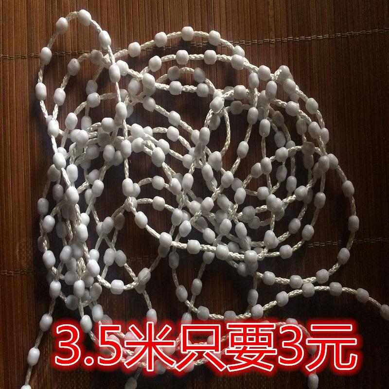 Занавес подвижный рим занавес монтаж / шнурок / бисер веревка / шарик веревка / занавес веревка / бисер ... большой выдвижной жемчужина веревка