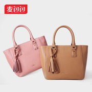 Wheat bags 2015 new stylish women's laptop tote bag suede leather tassels Messenger bag tide girls