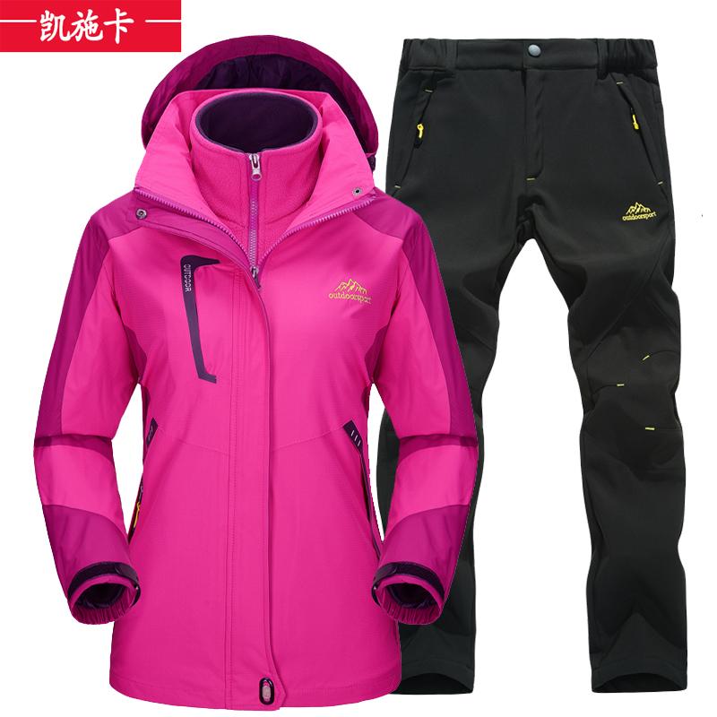 На открытом воздухе любители куртка мужской и женщины три в одном установите куртка брюки два рукава шерсть вкладыш подъем рок восхождение одежда