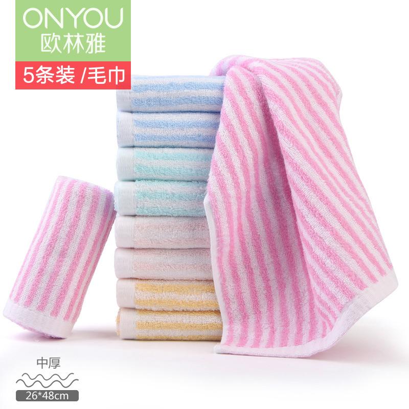 5条装欧林雅竹浆纤维彩条小毛巾 儿童洗脸巾柔软舒适方巾面巾