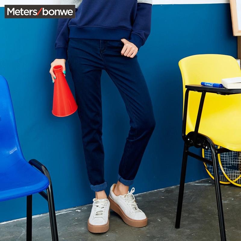 美特斯邦威牛仔褲女士 高腰修身舒適彈力顯瘦長褲子潮小腳褲